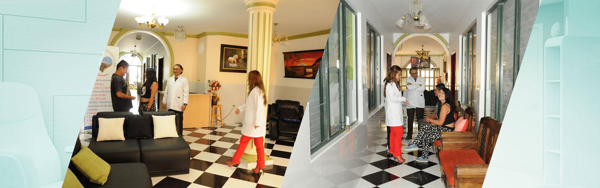 centro medico cardiovascular riobamba interior